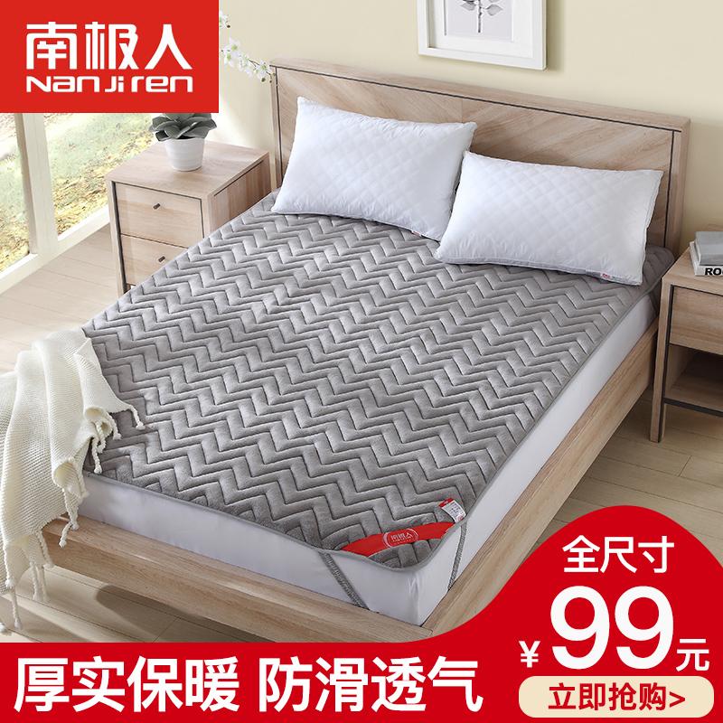南极人加厚床垫榻榻米垫被学生宿舍单双人1.5m1.8米法莱绒床褥子