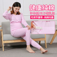 Pregnant women Qiuyi Qiuku suit cotton postpartum breastfeeding clothes autumn and winter feeding pregnant women home service pregnancy period month clothing