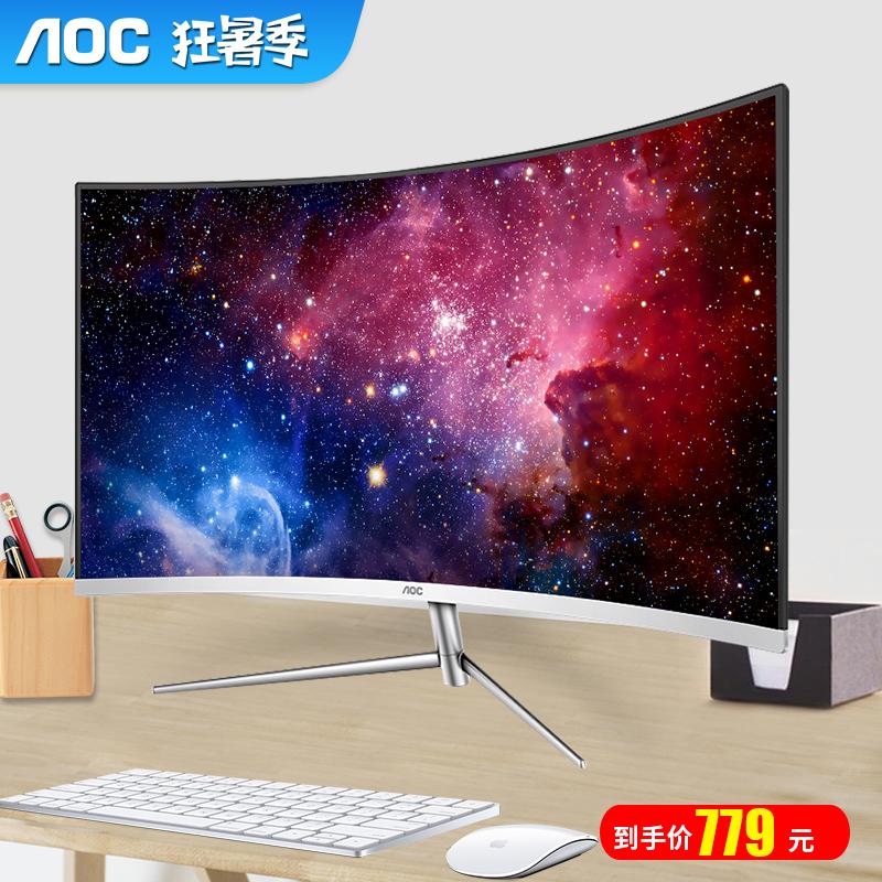 AOC 24英寸曲面显示器C24V1H高清液晶家用办公75HZ电脑显示屏幕27