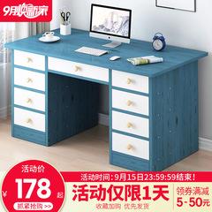 电脑台式桌书桌简约家用学生宿舍卧室小桌子简易写字桌单人写字台