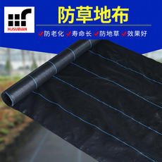 Factory direct 1 meter 100 grams indoor and outdoor black gardening floor cloth Shed weeding cloth grass cloth