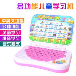 中英文儿童早教学习机 小孩益智玩具1-3岁宝宝智力 玩具批发地摊