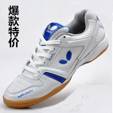 Genuine special offer Butterfly brand table tennis shoes men's shoes women's shoes breathable anti-skid vibration professional training children's sports shoes