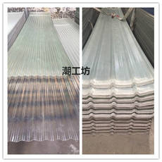 Sunshine plate transparent tile lighting tile FRP tile resin tile FRP bright tile Color steel tile asbestos tile car canopy