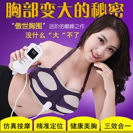 舒欣特电动丰胸仪器胸部按摩器产品美胸宝乳房下垂增大文胸丰乳