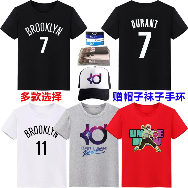 11号凯里欧文短袖男 7号KD杜兰特T恤 篮网队球衣夏季篮球训练衣服
