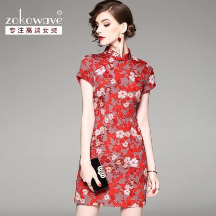 旗袍连衣裙女士2018新款春装小香风花色短袖修身显瘦包臀一步裙子