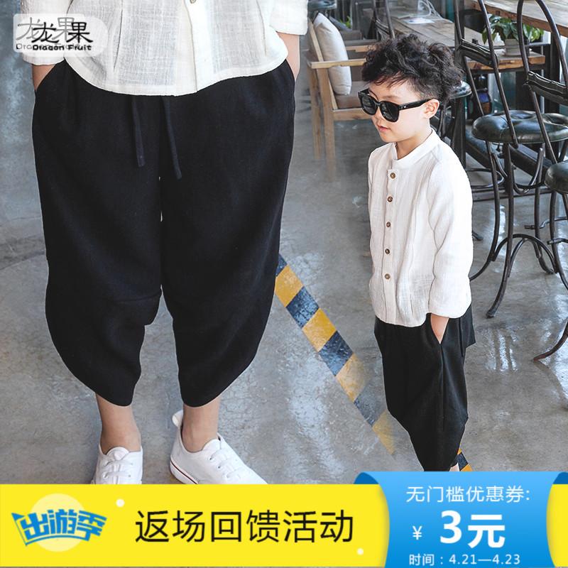 宝宝萝卜裤儿童防蚊裤男童九分裤2018夏季中大童灯笼裤薄款棉麻新