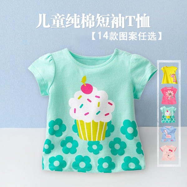 儿童短袖T恤 女 纯棉夏季中小童时尚卡通宝宝上衣男童装半袖新款