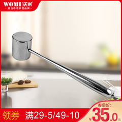 沃米 不锈钢敲肉锤牛排锤子松肉锤牛扒嫩肉锤西餐具厨房工具