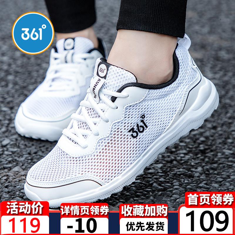 361童鞋男童运动鞋中大童夏款鞋2019秋季网鞋儿童网面透气鞋子男