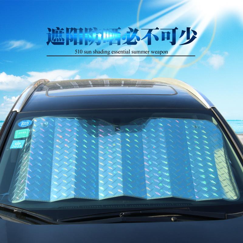 汽车垫遮阳轿车前挡风玻璃车辆遮阳板车上挡太阳的反光隔热防晒布