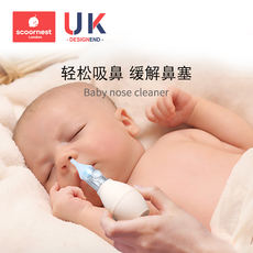 Baby nasal suction device baby nose cleaner fresh infant child through nasal congestion clean up suction nose artifact