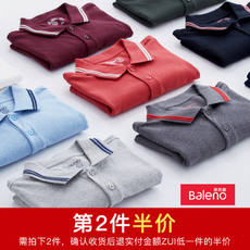 Baleno Benny Road Paul short sleeve polo shirt t-shirt male UV protection elastic lapel t-shirt male*