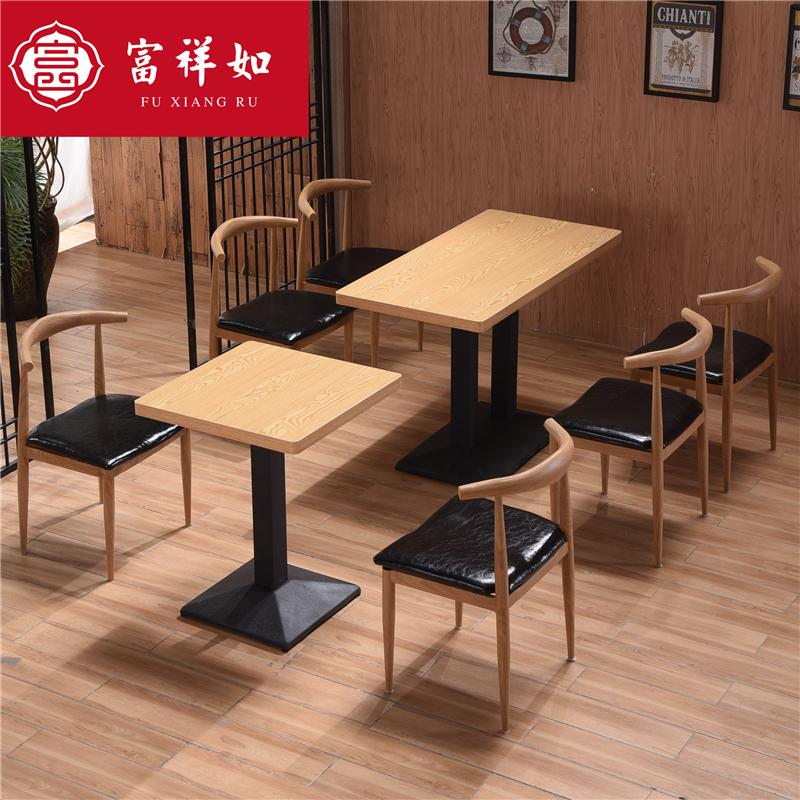 快餐桌椅组合批发餐厅4人小吃店餐桌椅 饭店汉堡奶茶店铁艺牛角椅
