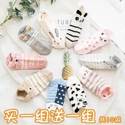 袜子女士春夏季浅口纯棉长中短筒运动可爱低帮卡通韩版日系学院风