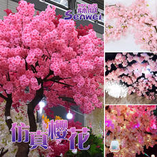 Simulation cherry blossom branch wedding cherry blossom wishing tree fake peach flower indoor living room decoration flower large props tree vine fake flower