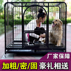 Golden Retriever Dog Cage Labrador Dog Cage Large Dog Small Dog Bold Indoor Teddy Pet Cage Medium