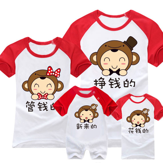 Hundreds of sunshine newborn baby hundred days parent-child loaded summer 2018 new family of three four short-sleeved T-shirts