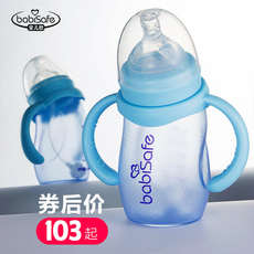 An Erxin newborn bottle glass 0-6 months baby child shatter-resistant genuine 1-3 years old wide mouth 300ml baby