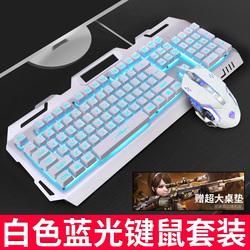 ☀[正品✅]背光家用有线电脑游戏键盘鼠标台式机机械手感键鼠套装