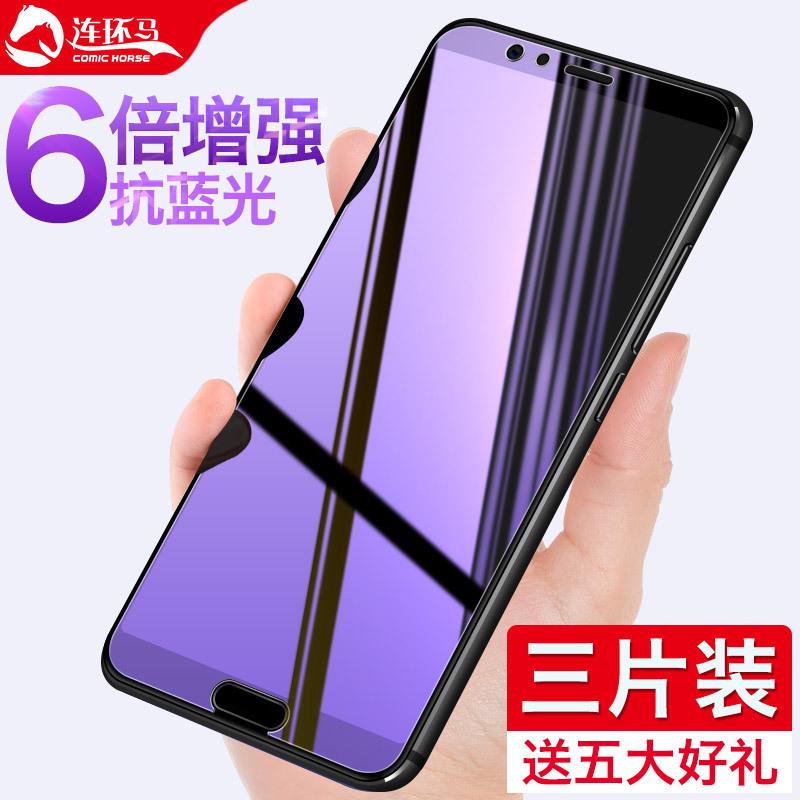 华为荣耀v10钢化膜10全屏全覆盖honor V10手机原装抗蓝光刚化玻璃