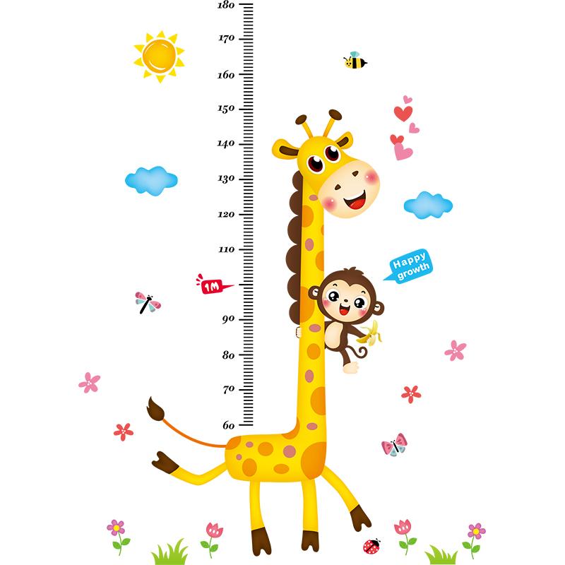 【淘】儿童房宝宝装饰墙纸自粘客厅卧室测量身高贴纸贴墙贴可移除