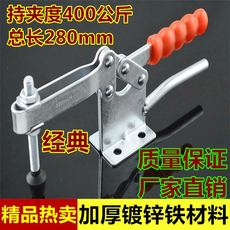 快速夹具工件固定 水平式夹钳 焊接工装夹紧木工雕刻机压紧器220w