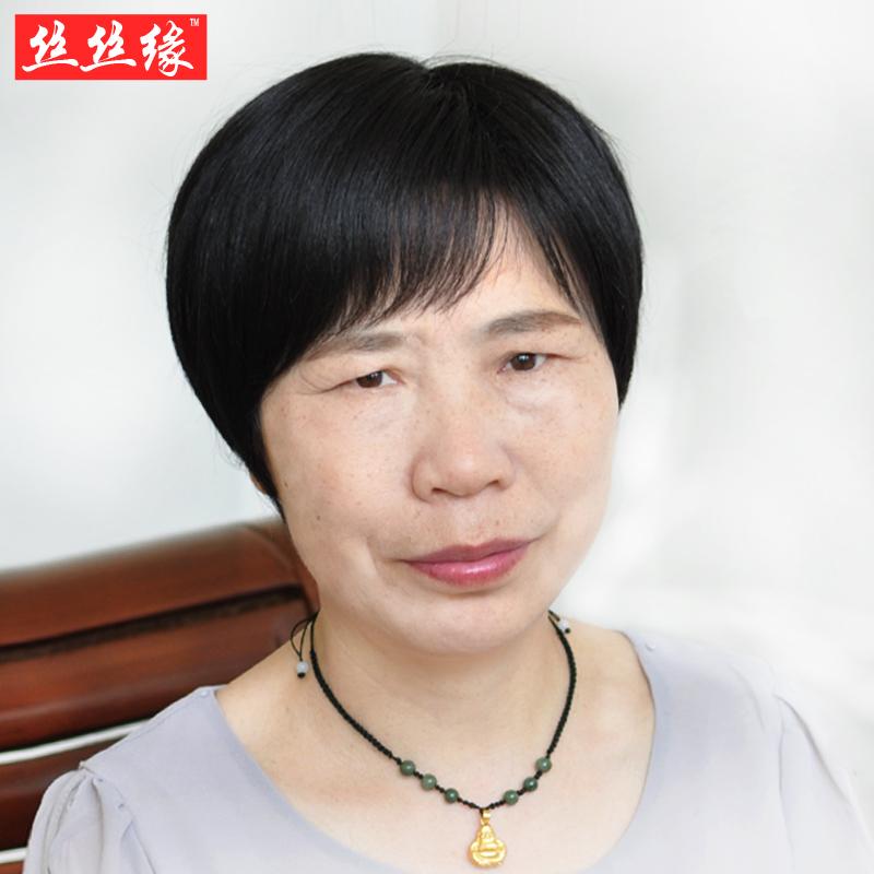 老年人假发女短发黑色 中老年真发逼真短直发60岁奶奶整顶假发套