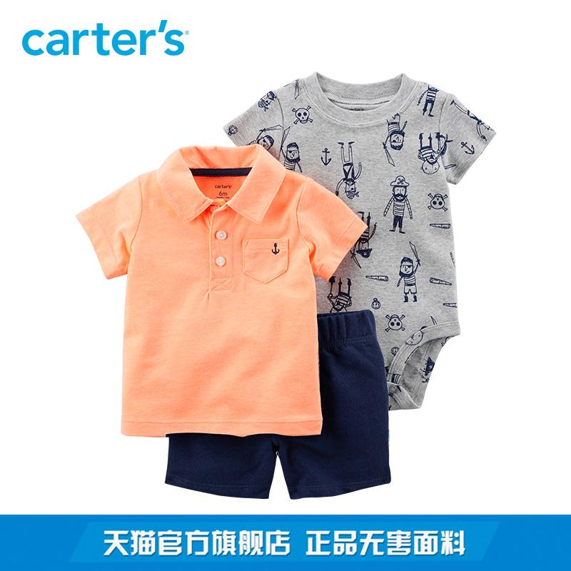 Carters新款套装连体衣短袖POLOT恤短裤男宝婴儿童装121I143