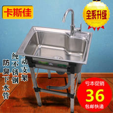 304 stainless steel sink size single slot kitchen sink sink sink wash basin single plate special offer