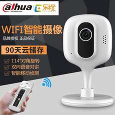 Dahua Le Orange TC6C Smart WIFI Home Phone Remote HD Wireless Surveillance Camera