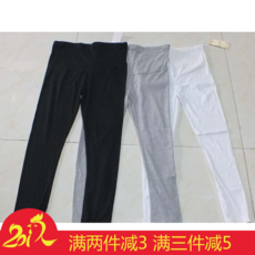 Pregnant women leggings Knitted cotton stretch pregnant women bottoming nine pants maternity wear pants Pregnant women pants stomach lift pants