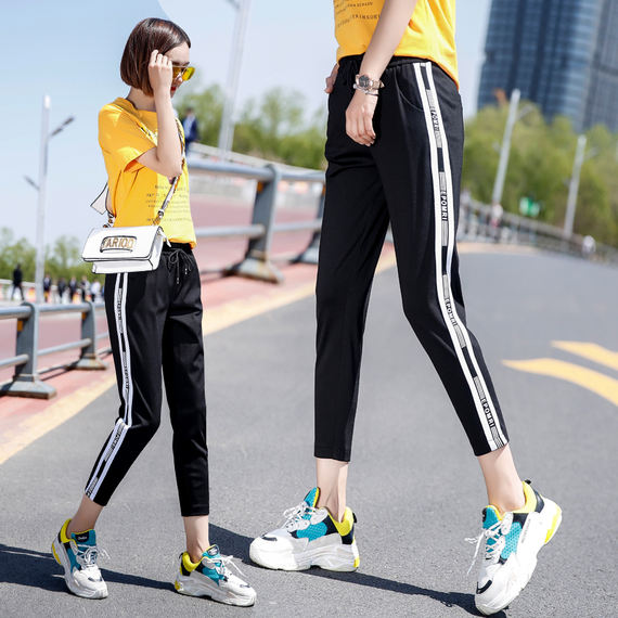Large size sports pants women 200 pounds due to fat mm2018 new slim loose feet Harlan seven pants thin section pants