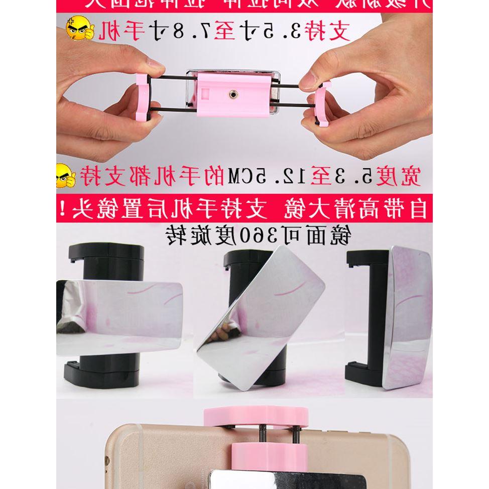 通用手机自拍杆夹子带镜三脚架转接头手机夹ipad平板夹拍照神器夹