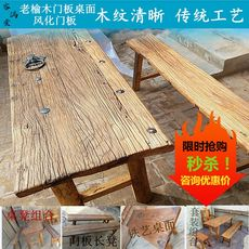 Old original wooden table stool weathered solid wood tea table Huai tea road table bar old elm tea table desk door 榆 old wooden bench