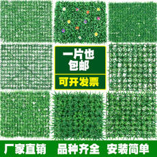 Artificial turf simulation plant plastic artificial fake turf green plant wall decoration lawn mat fake grass green