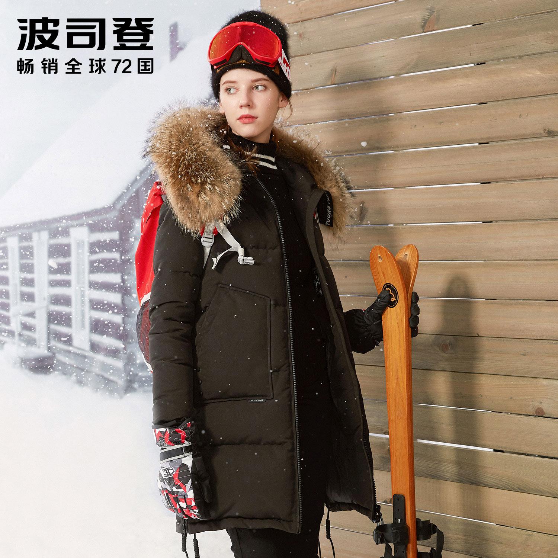 2017波司登白鹅绒北方加厚羽绒服女中长款冬装外套零下40度防寒服