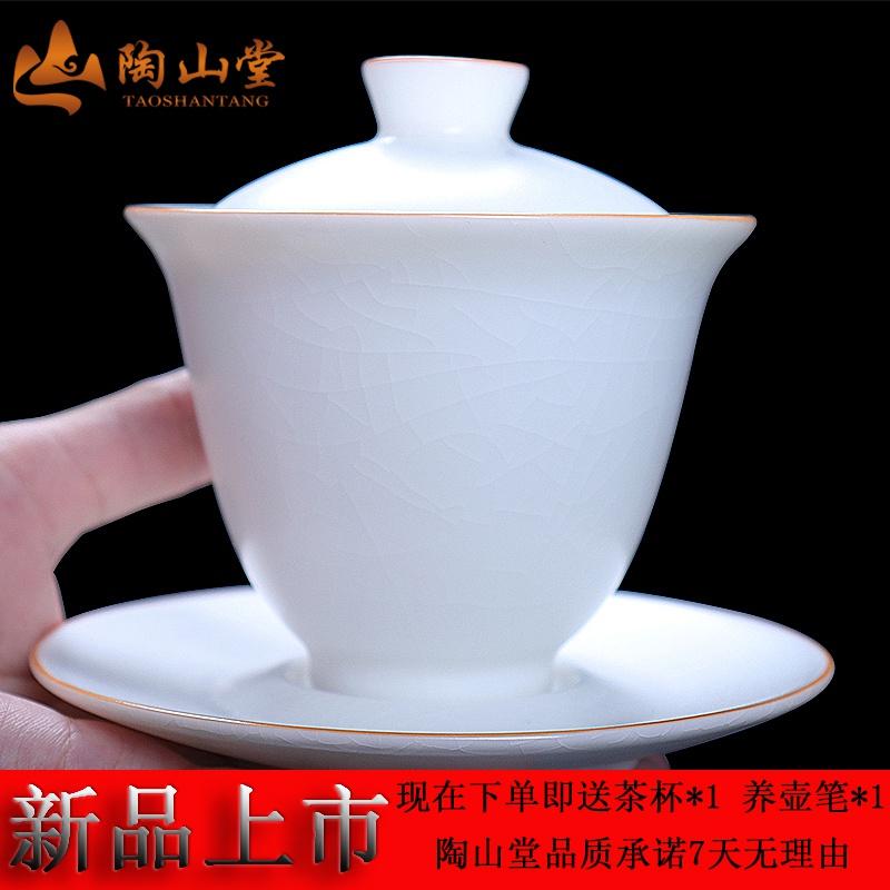 汝窑开片冰裂釉大小号手工功夫泡茶汝瓷三才盖碗茶杯茶盏礼品套装