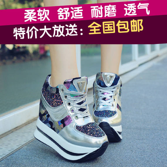 Invisible increase in women's shoes 2018 spring new Korean shoes women's tide casual shoes women's high help students thick night club shoes