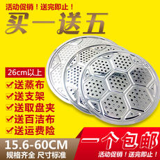 Home stainless steel steaming tablets thick steamed dumplings steaming steamer steamer wok compartment steamed dumpling steamer steamer