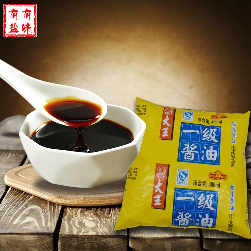 8袋包邮大王一级酱油400ml袋装酿造酱油四川特产烹饪炒菜烧菜拌菜