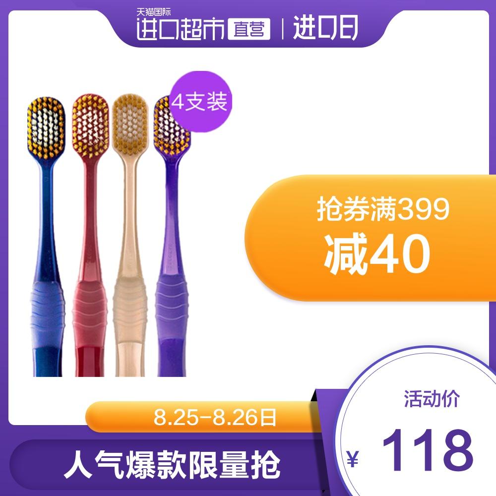【直营】日本进口EBISU/惠百施成人牙刷7列65孔宽幅大头4支装