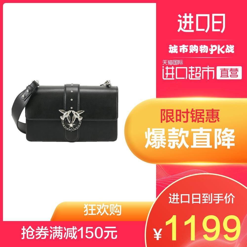 【直营】Pinko品高女士纯色中号单肩燕子包斜挎包女包包1P2176