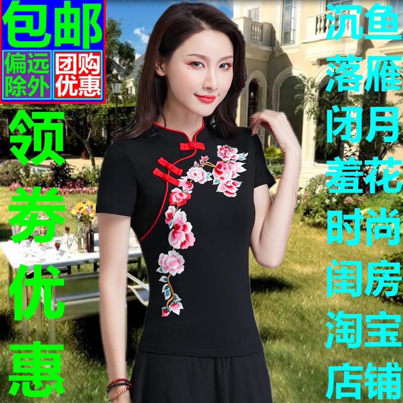 2019春夏新款大码女装气质复古盘扣中式上衣绣花修身民族风棉T恤