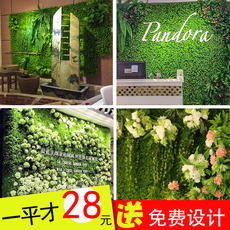 Simulation plant wall fake green plant wall fake lawn turf flower wall indoor background wall decoration green plastic living room