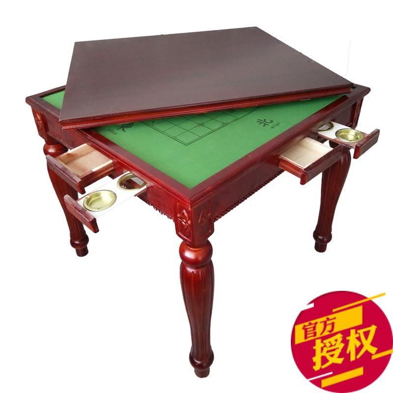 实木简易麻雀台两用组合餐桌椅手动组装中式家用麻将桌娱乐棋牌桌