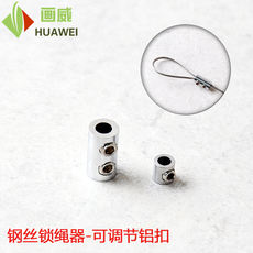 Wire buckle buckle Locker Fixed adjustable telescopic aluminum buckle wire rope locker Wire hanging code accessories