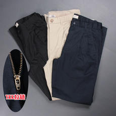 Upper body type loose loose big size trousers men's trousers dress business straight casual pants wild spring trousers