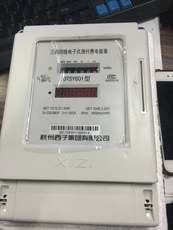 Hangzhou Xizi Electric Meter, DTSY601-1.5-6, 10-40, 15-60 Prepaid three-phase four-wire electric meter